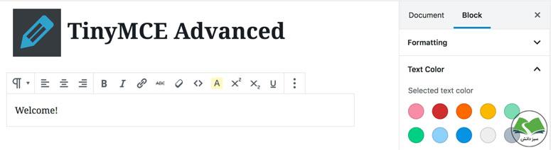 افزونه ویرایشگر وردپرس TinyMCE Advanced