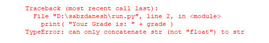 خطای جمع کردن رشته با عدد