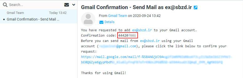 محتوای ایمیل تأیید هویت و دسترسی گوگل