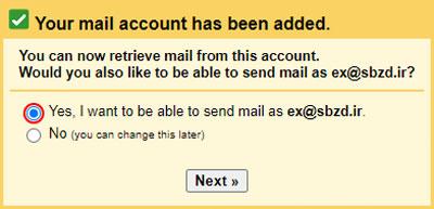 چهارم: شروع تنظیم ارسال ایمیل هاست با جیمیل