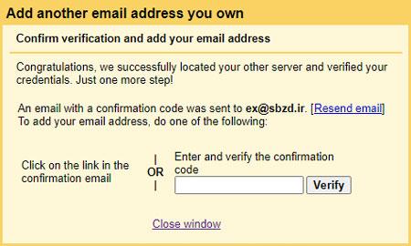 هفتم: صفحه کد تأیید مالکیت ایمیل اضافهشده