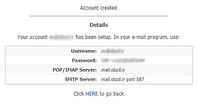 اطلاعات ایمیل در هنگام ساختن در دایرکت ادمین