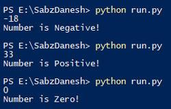 نتیجه اجرای کد دستور IF
