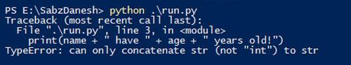 خطا در متصلکردن نوع عددی با نوع رشتهای