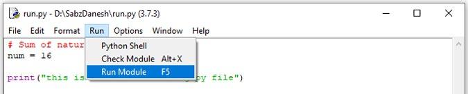اجرای فایل پایتون با شل IDLE