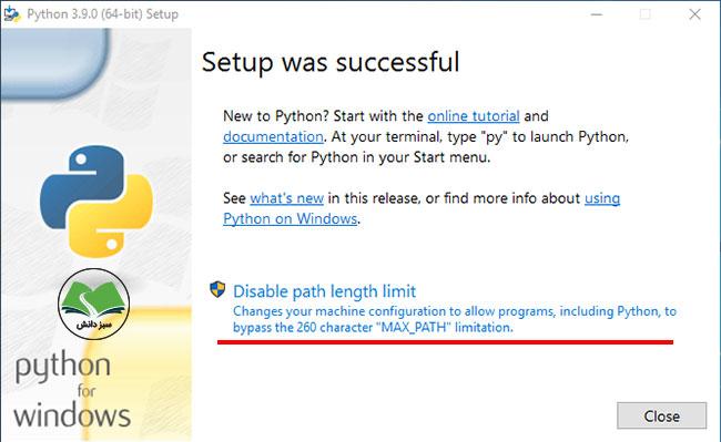 مرحله آخر نصب پایتون نسخه 3