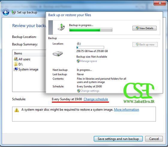 تهیه نسخه پشتیبان از ویندوز