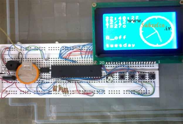 پروژه ساخت ساعت آنالوگ با  LCD گرافیکی و IC-RTC