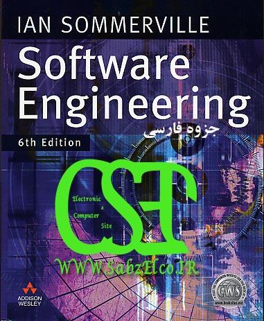 Software-Engineering-1