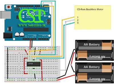 Brushless Motor with Arduino