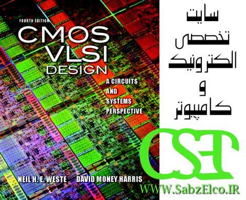 کتاب CMOS VLSI Design