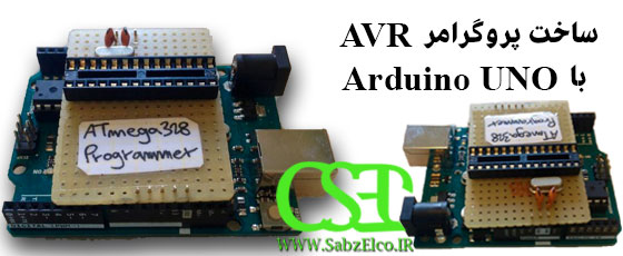Programmer AVR with UNO