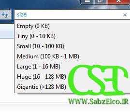 جستجو بر اساس حجم فایل