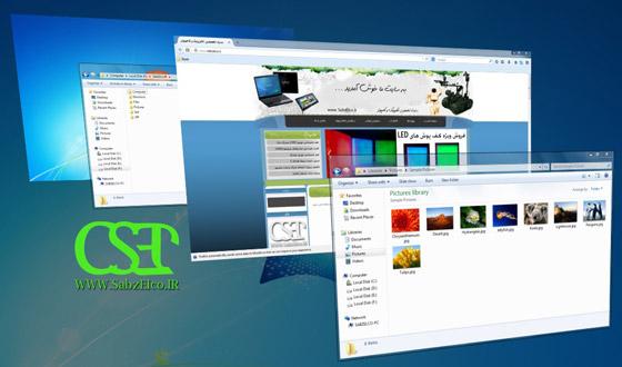 مدیریت سه بعدی پنجره ها در ویندوز 7