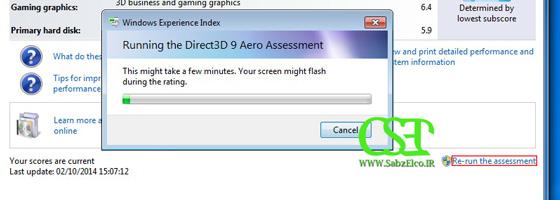 فعالسازی Aero Effect در ویندوز Seven